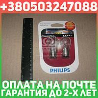 ⭐⭐⭐⭐⭐ Лампа накаливания P21/5WVisionPlus12V 21/4W BAY15d (пр-во Philips)