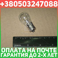 ⭐⭐⭐⭐⭐ Лампа накаливания P21W 12V 21W BAU15S (производство  Narva)  17640CP