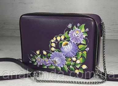 63-р Натуральная кожа, Сумка кросс-боди, фиолетовая сумка с ручной росписью, кожаная сумка с росписью вручную