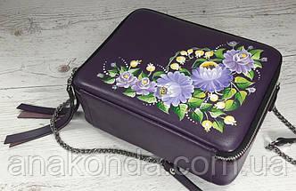 63-р Натуральная кожа, Сумка кросс-боди, фиолетовая сумка с ручной росписью, кожаная сумка с росписью вручную , фото 3