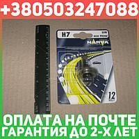⭐⭐⭐⭐⭐ Лампа накаливания H7 12V 55W PX26d (производство  Narva)  48328B1