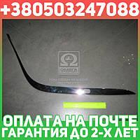 ⭐⭐⭐⭐⭐ Молдинг бампера переднего правый БМВ 7 E38 (производство  TEMPEST)  014 0092 922