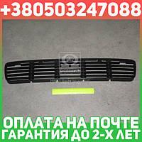 ⭐⭐⭐⭐⭐ Решетка бампера средняя ФОЛЬКСВАГЕН CADDY -04 (производство  TEMPEST) КAДДИ  2,ПОЛО, 051 0593 912