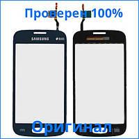 Оригинальный сенсорный экран Samsung S7262 Galaxy Star Plus Duos синий (тачскрин, стекло в сборе), Оригінальний сенсорний екран Samsung S7262 Galaxy
