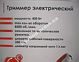 Электрокоса Intertool (Інтертул), фото 2