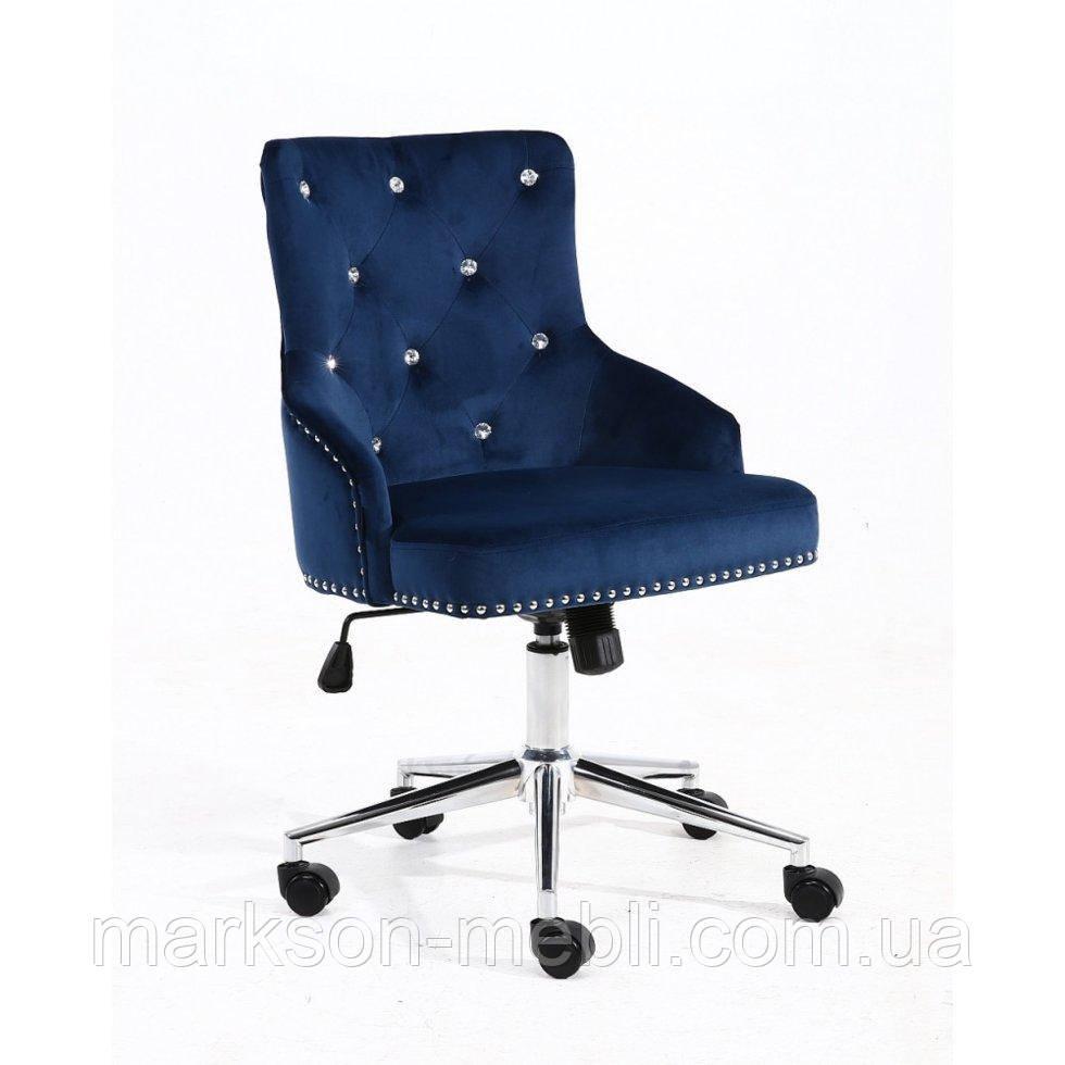Косметическое кресло HROOVE FORM HR654K синий велюр со стразами