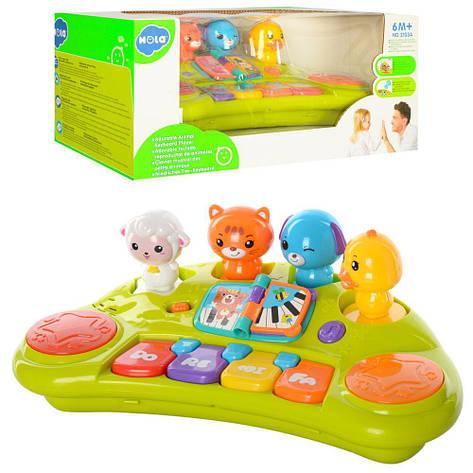 Пианино музыкальное детское с фигурками животных HOLA 2103A, фото 2