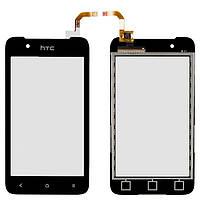Тачскрин HTC Desire 210 Dual Sim черный (сенсорный экран, стекло в сборе)