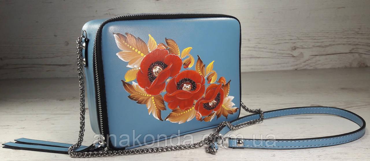 64-р Натуральная кожа, Сумка кросс-боди, голубая сумка с ручной росписью, кожаная сумка с росписью вручную