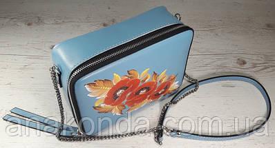 64-р Натуральная кожа, Сумка кросс-боди, голубая сумка с ручной росписью, кожаная сумка с росписью вручную , фото 2