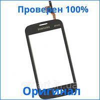 Оригинальный сенсорный экран Samsung S7262 Galaxy Star Plus Duos серый (тачскрин, стекло в сборе), Оригінальний сенсорний екран Samsung S7262 Galaxy