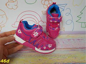 Детские розовые кроссовки для девочки