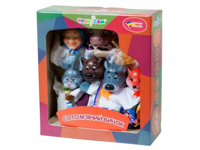 Кукольный театр, куклы-перчатки  Соломенный бычок,  7 персонажей