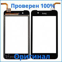 Оригинальный сенсорный экран HTC Desire 210 Dual Sim черный (тачскрин, стекло в сборе), Оригінальний сенсорний екран HTC Desire 210 Dual Sim чорний