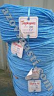 """Веревка полипропиленовая """"Геркулес"""" диаметр 2,8 мм. длина 200 м."""