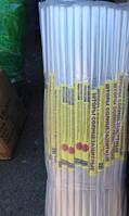 Штора (пленка) солнцезащитная 2шт 0,8х1м для окон