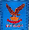 """Сетеполотно """"Eagle Brand"""" 80-0,28-75-150"""