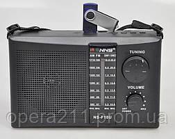 Радиоприёмник NNS NS-F18U