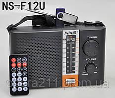 Радиоприемник NNS NS-F12U
