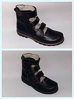 Туфли ортопедические, 19,19.5,20 см, фото 1