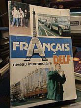 Костюк. Французька мова. Intermediate. DELF. К., 2002.