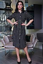 Женское летнее платье-рубашка в полоску (3387-3381-3386 svt), фото 2