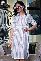 Женское летнее платье-рубашка в полоску (3387-3381-3386 svt), фото 3