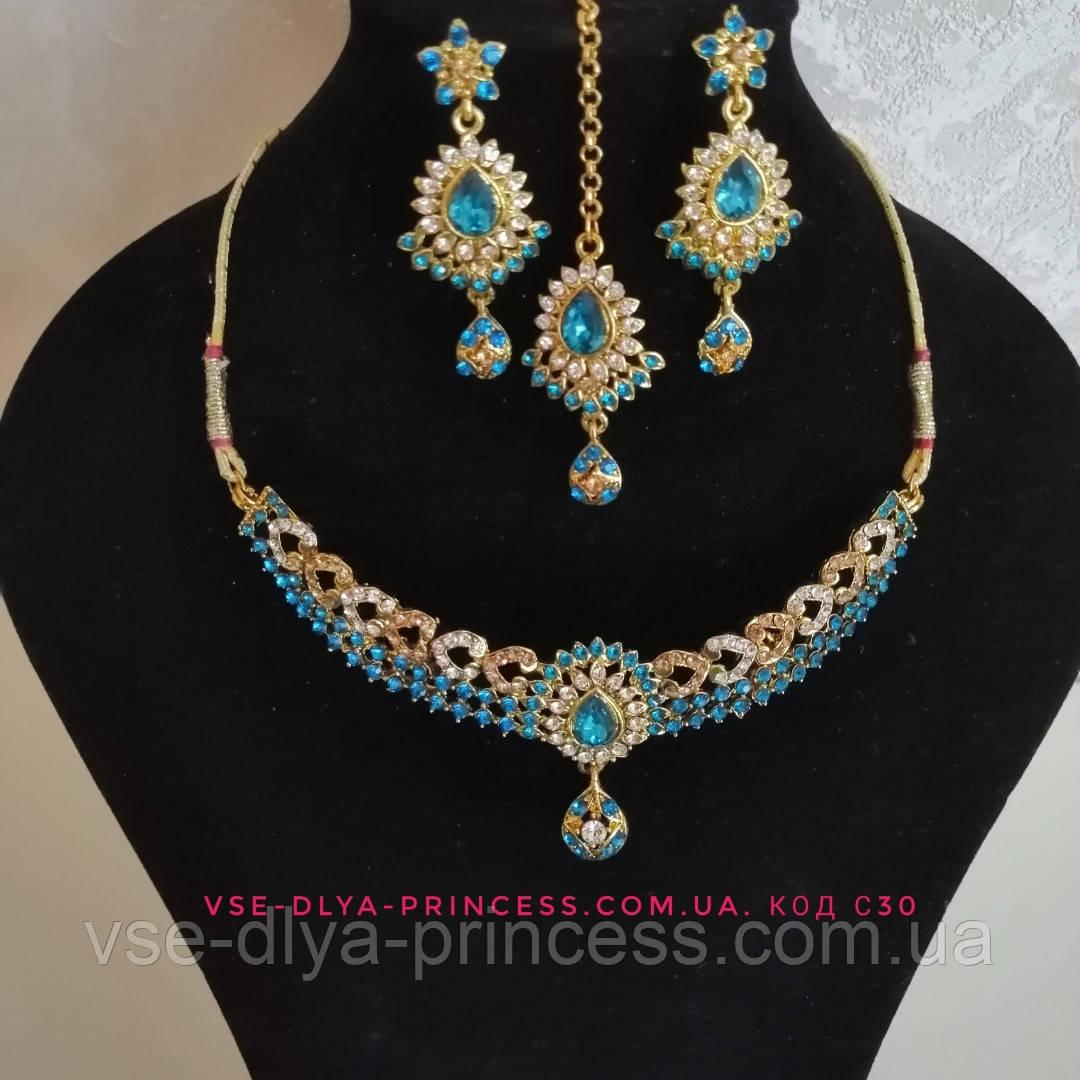 Індійський комплект кольє, тика, сережки до сарі під золото з бірюзовими камінням