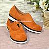 Женские рыжие замшевые туфли на утолщенной белой подошве., фото 3