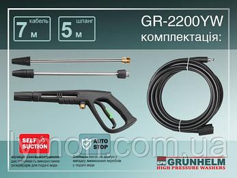 Мийка високого тиску Grunhelm GR-2200 YW, фото 2