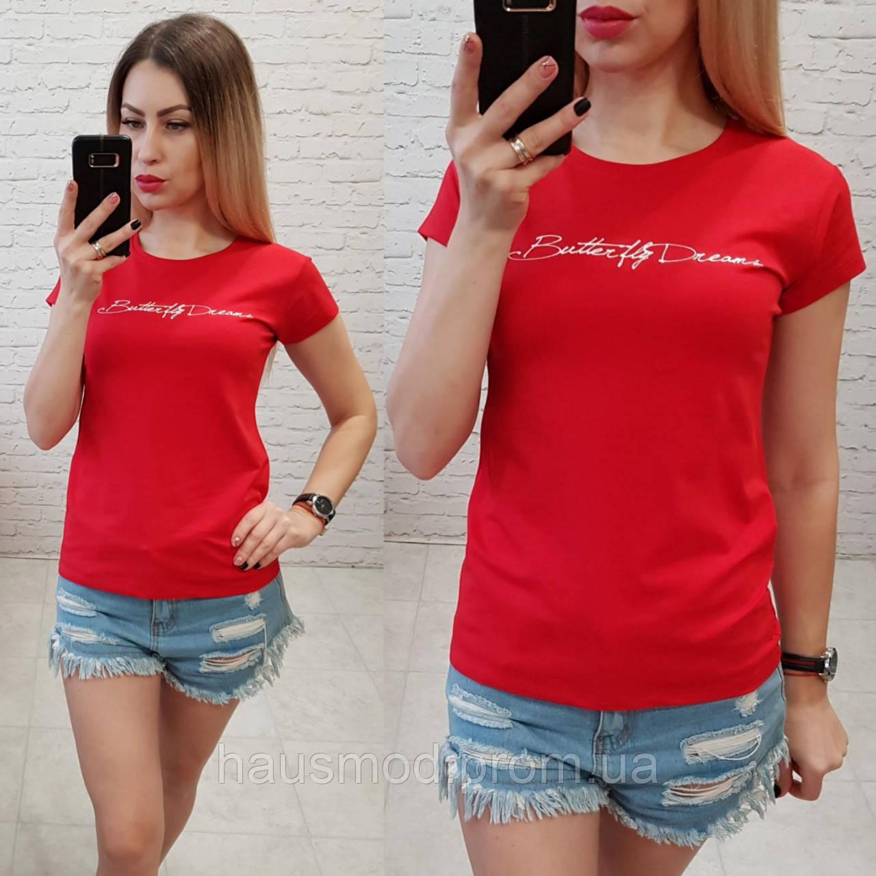 Футболка женская летняя надпись Butterfly Dreams качество турция цвет красный