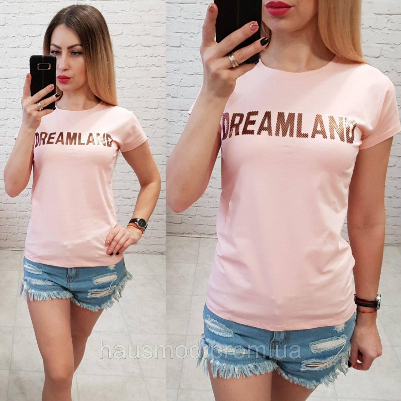 Футболка женская летняя надпись Dreamland качество турция цвет пудровый