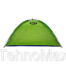 Пляжный тент Nils Camp NC1504 197 x 118 x 89 см, фото 2