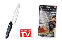 Кухонный нож для нарезки Aero Knife D1001