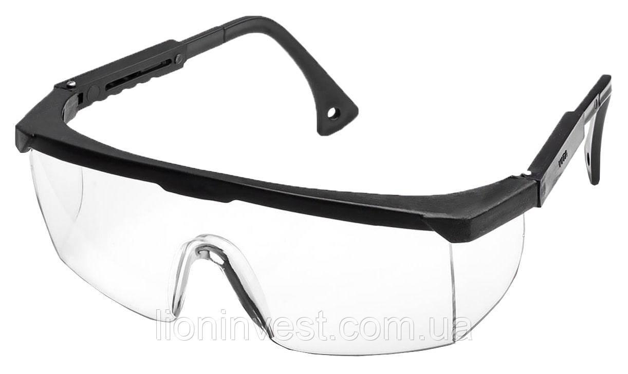 Очки защитные с регулируемой дужкой