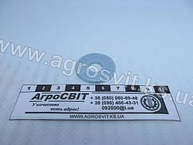 Шайба плоская 10*30*2,5 (увеличенная), кат. № DIN 9021