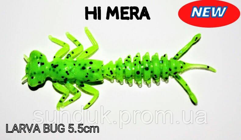 Силиконовая приманка Larva Bug 5.5 см col.86
