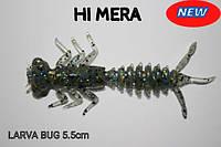 Силиконовая приманка Larva Bug 5.5 см col.42