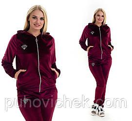 Стильный спортивный костюм женский из велюра интернет магазин