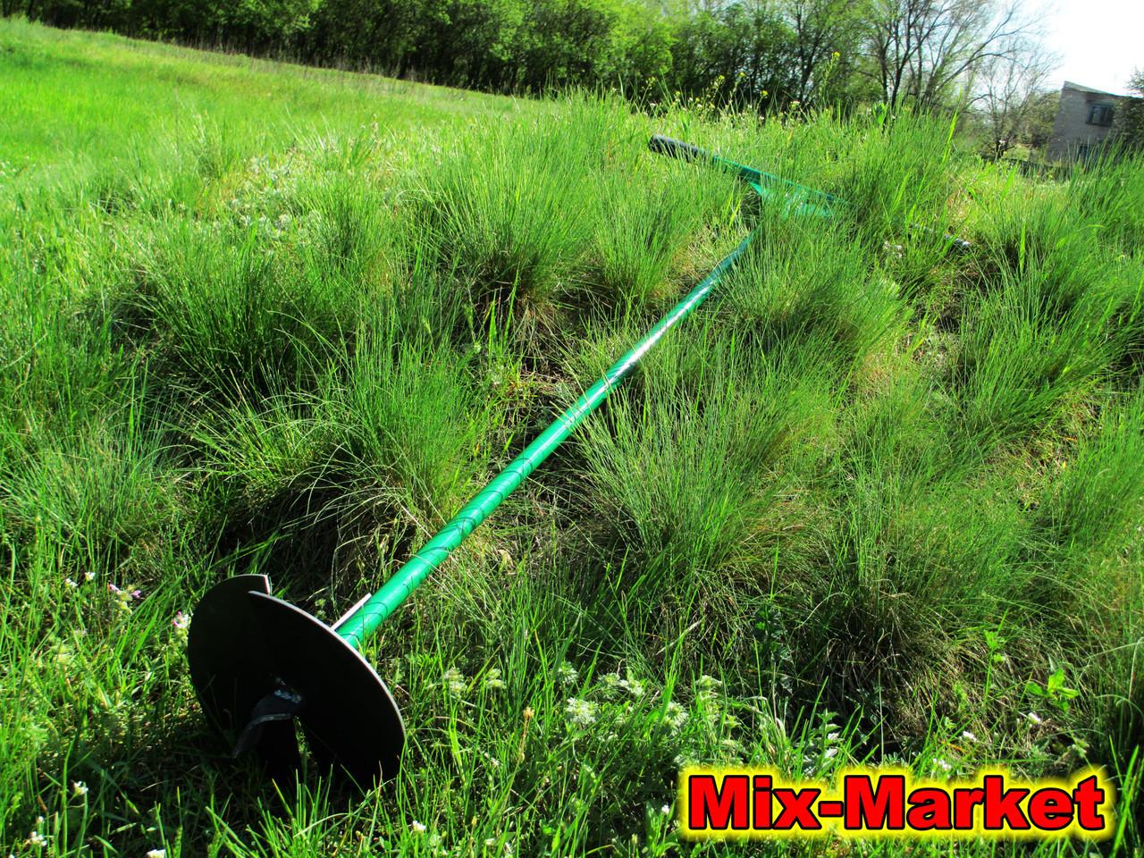 Садовый бур с насадками 150 и 200 мм
