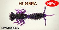Силиконовая приманка Larva Bug 5.5 см col.38