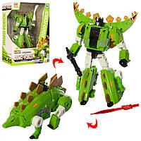 Трансформер H8012-6 TF, 16см, робот+динозавр, оружие, в кор-ке, 22,5-28,5-9см                 (Зеленый)