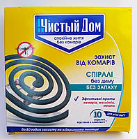 Спирали от комаров Чистый Дом 10 шт без дыма и без запаха