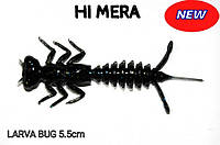 Силиконовая приманка Larva Bug 5.5 см col.New Black