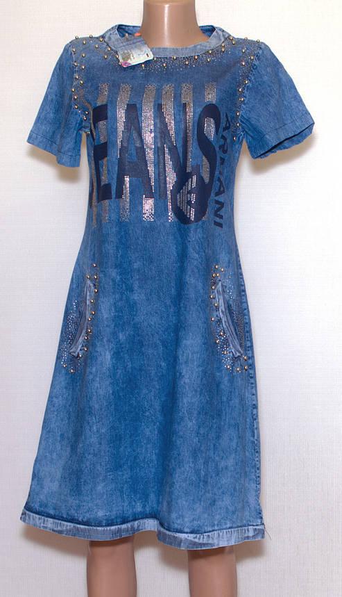 Модне джинсове сукню (46), фото 2