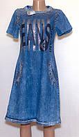 Модное джинсовое платье (38-46)
