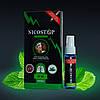 Nicostop (Никостоп) - спрей від куріння