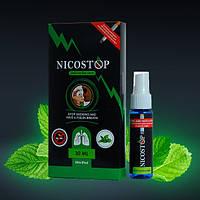 Nicostop (Никостоп) - спрей от курения, фото 1