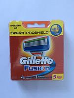 Кассеты Gillette Fusion 4 шт.+1 шт. Fusion Proshield ( Картриджи жиллетт Фюжин 4 шт.+1 шт. прошилд)