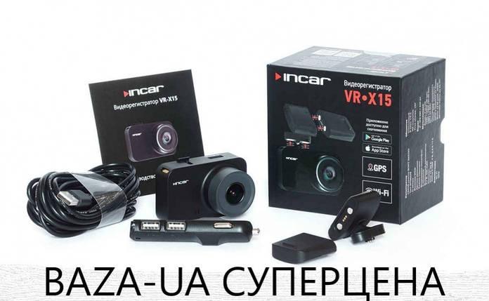ВИДЕОРЕГИСТРАТОР INCAR VR-X15, фото 2